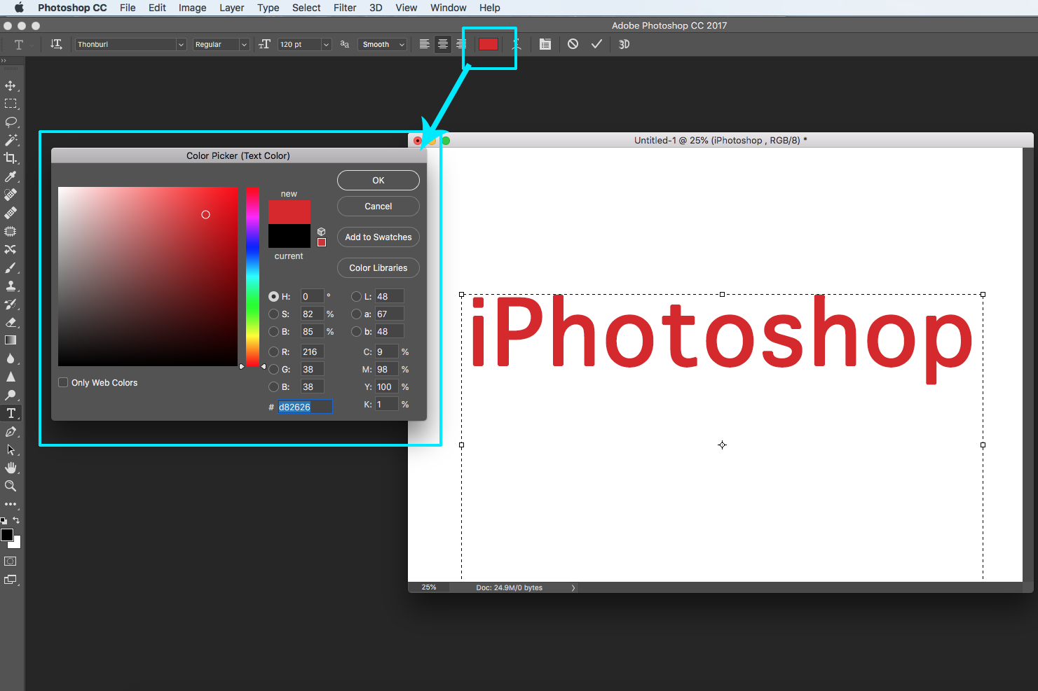 How to Rotate an Image in Photoshop: 11 Steps