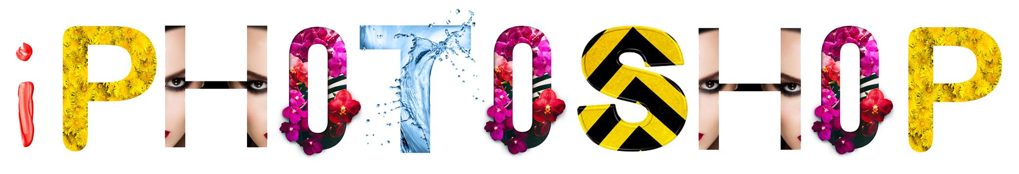 iphotoshop logo letters signature watermark photoshop style font typeface